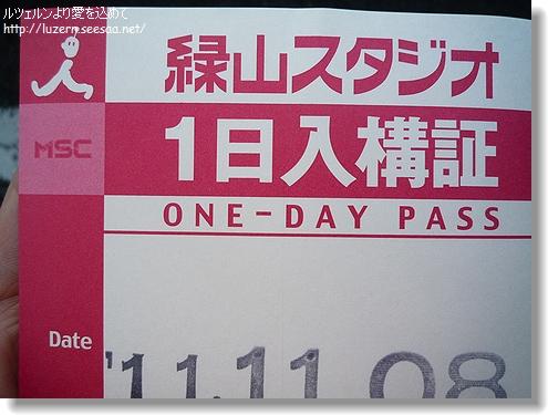 tokyo0811111237.jpg