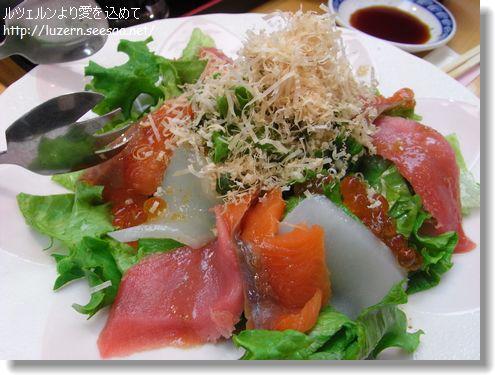 tokyo1302131325.jpg