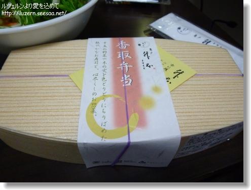tokyo2002131313.jpg