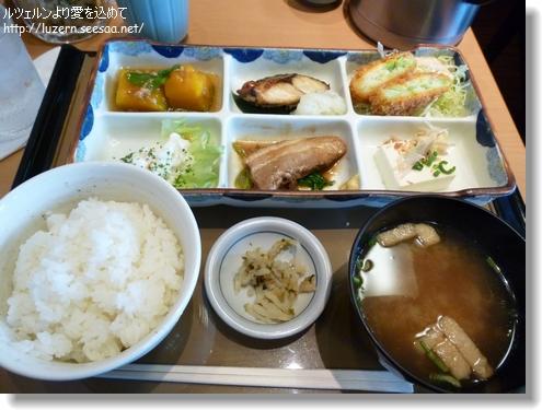 tokyo2102131142.jpg