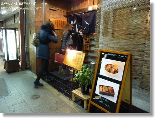 tokyo2102131804.jpg