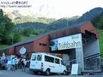 triftbahn2909090917.jpg