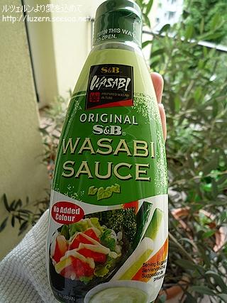 wasabisauce1705111240.jpg