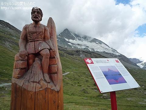 zermatt0208101109.jpg