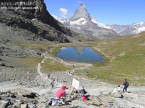 zermatt1308091129.jpg