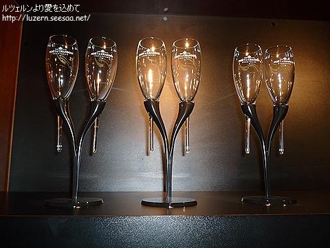 champagne1504111054.jpg